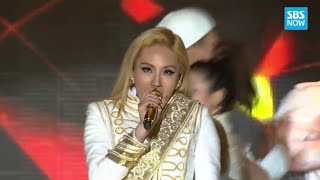 SBS [2014 가요대전] - TOP10, 2NE1 'Crush + Come Back Home'