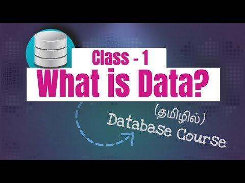 what-is-data?-in-tamil-(database-course)-[class---1]