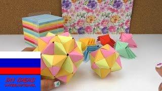 Звезда оригами из 30 или 12 элементов