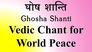 Vedic Chant for World Peace | Ghosha Shanti | Shanti Mantra | Yajur Veda | Sri K. Suresh
