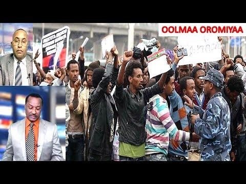 OMN OOLMAA OROMIYAA DEC/29/2017
