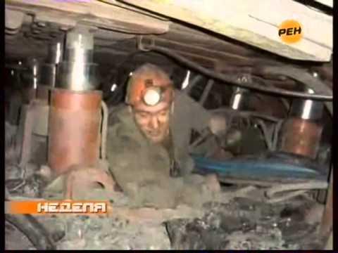 """Трагедия на """"Распадской"""": как усмиряли шахтёров в Междуреченске"""