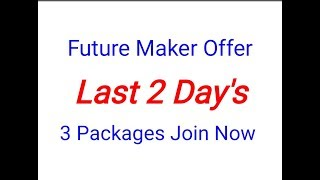 Future maker Last 2 Day's offers package 3.09/07/18