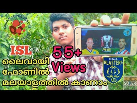 isl-2019-live-stream-app-malayalam-|-isl-live-2019-|-indian-super-league-|-good-quality-100%genuine