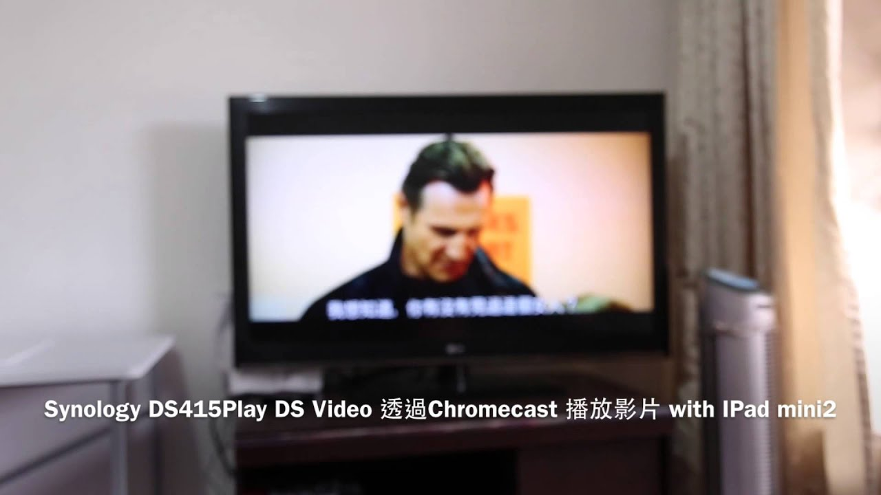 Synology DS415Play DS Video 透過Chromecast 播放影片 with IPad mini2