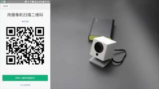 Hướng dẫn kết nối Camera Xiaomi Small Square Smart XiaoFang