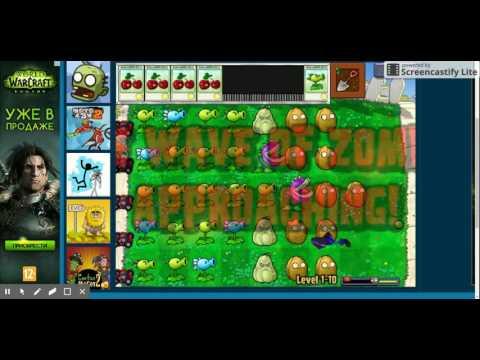 PLANTS VS. ZOMBIES Часть 5 игра для детей онлайн игры
