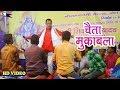 2018 का सबसे हिट मुकाबला-मईया दे द दर्शनवा♪Bhojpuri Chaita Mukabala New Song♪Shiv Shankar Yadav