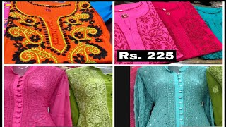 Lucknowis from Rs. 225- Kurtis/ Dresses/ Palazzo & Lucknowi materials- wholesale& retail shopping