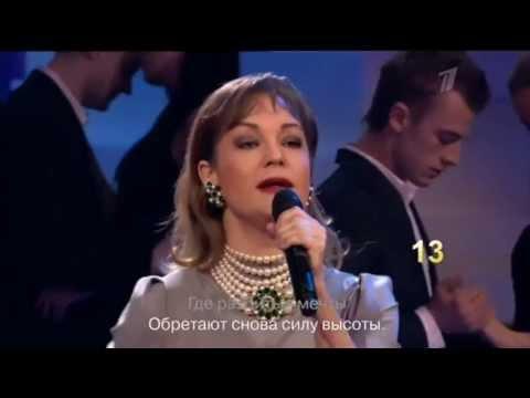 """Таня Буланова - """"Позови меня с собой"""" [ДОстояние РЕспублики, 2013]"""