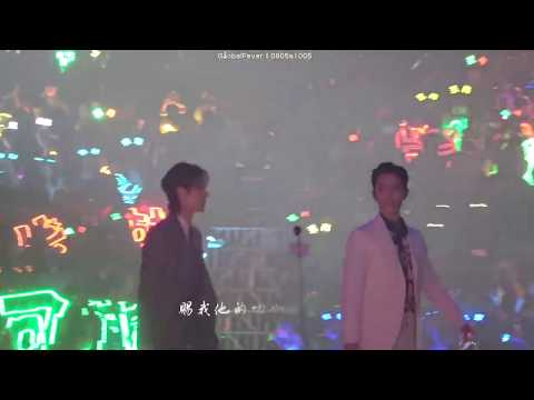 [191228] [Fancam] Wang Yibo ♡ Xiao Zhan - Tencent Video All Star Awards 2019