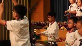 Publication Date: 2018-10-24 | Video Title: Ceremonium-胡素貞博士紀念學校-2017-聯校敲擊