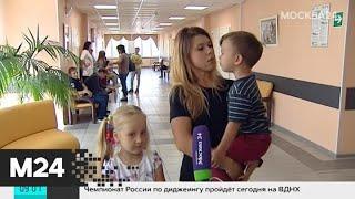 Москвичей избавили от лишних справок для воспитанников детсадов и школ - Москва 24