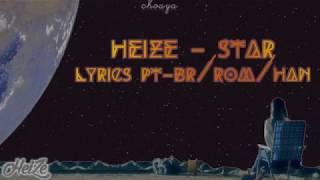 HEIZE (헤이즈)  - STAR (저 별) [LEGENDADO PT-BR LYRICS{Color Coded PT-BR/ROM/HAN}] Mp3