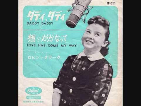 Robin Clark - Daddy, Daddy (Gotta Get A Phone In M...
