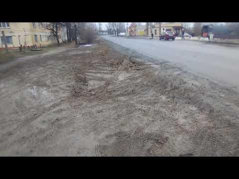 Богомазовский предвыборный бестолковый ремонт дорог. Почеп, брянская область