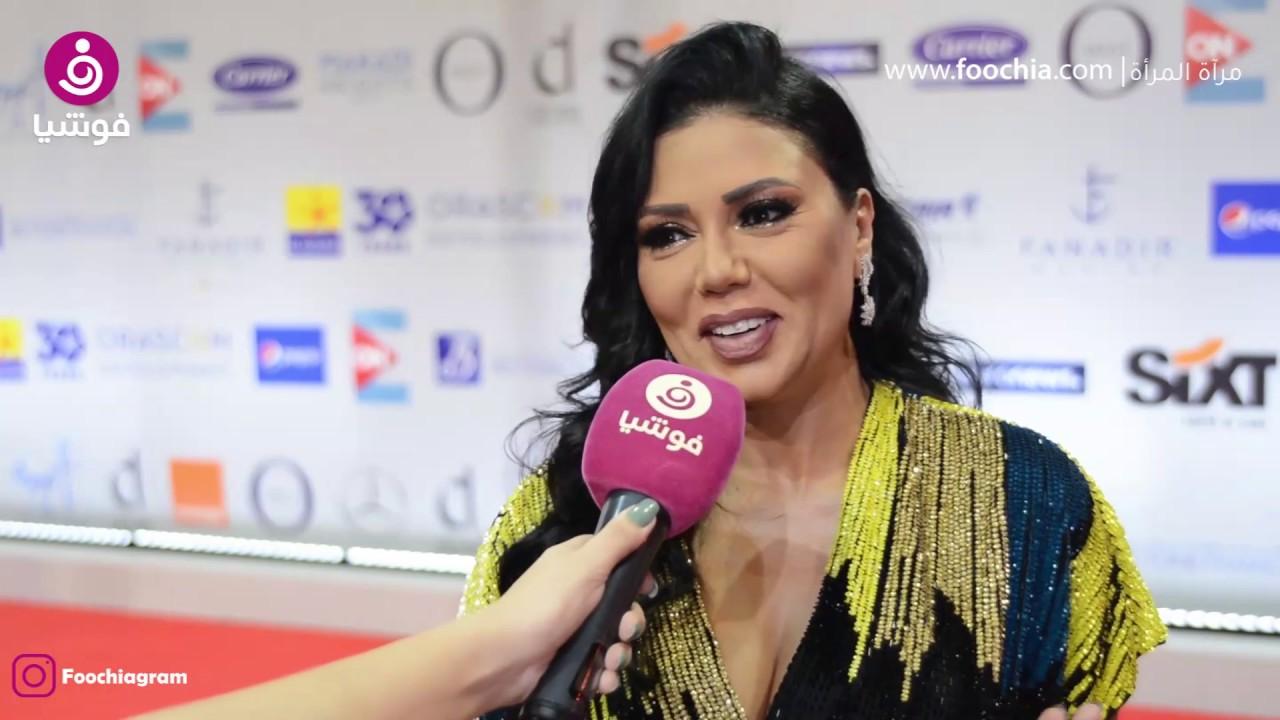 أول تعليق من رانيا يوسف على فستانها الجريء بالجونة.. ورأي بناتها في ملابسها