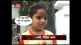 Khabron Ka Punchnama: 5-year-old bribes police to arrest her mother's killers