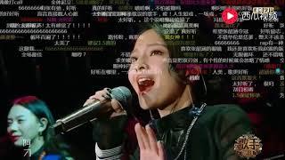 张韶涵《阿刁》弹幕版!满屏鸡皮疙瘩,网友 再红一次!