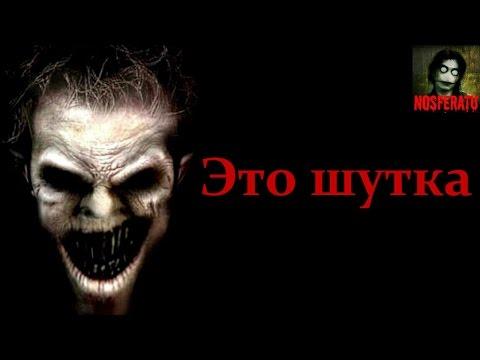 АНЕКДОТ Интимные (ХХХ) - самые смешные анекдоты: Ночь