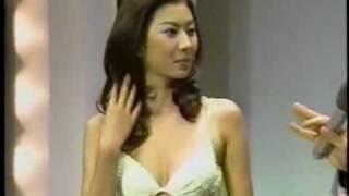 99 片瀬那奈水着 検索動画 27