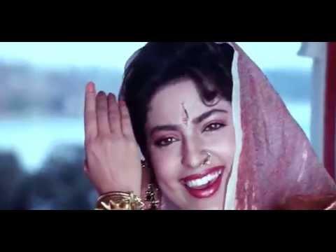 Ghoonghat Ki Aad Se Dilbar Ka - Hum Hain Rahi Pyar Ke -  HD Mp3