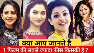 Top 10 Highest Paid South Indian Actress   Kajal Aggarwal, Anushka Shetty, Rakul Preet Singh,