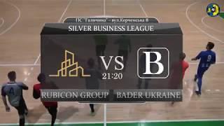 Rubicon Group - Bader Ukraine [Огляд матчу] (Silver Business League. 21 тур)