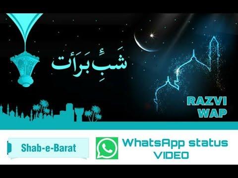 2019 Shab-e-barat New WhatsApp Stutas Video |30 Sec Video |RAZVI WAP