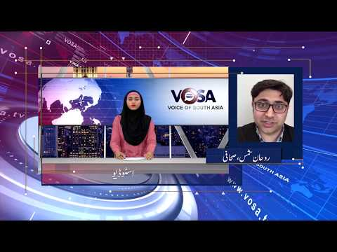 VOSA News Bulletin March 16th 2018
