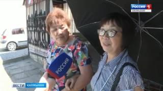 видео Туризм и отдых в Калмыкии