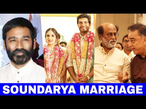 Dhanush & Kamal Hassan in Soundharya Rajnikanth Wedding | Rajnikanth | Soundharya weds Vishagan