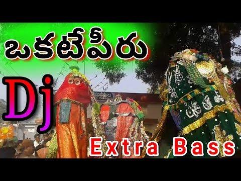 Okkate Peeru Dj Song 2018 Special Telugu Best Dj Remix By Dj Telangana Folk Songs Janapadalu