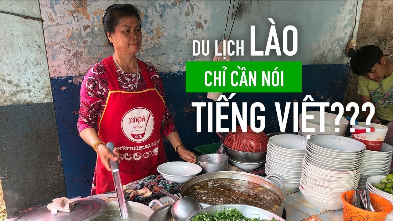CHƠI #2: Qua Lào nói tiếng Việt có ai hiểu? – Vào khách sạn Mường Thanh Viêng Chăn | Travip Vlog