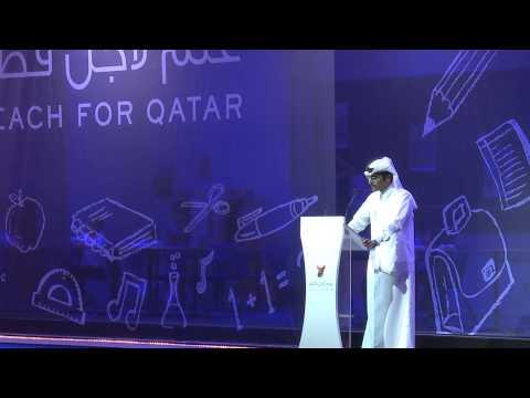 Teach For Qatar Launches | حفل تدشين مؤسسة علم لأجل قطر