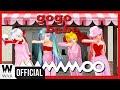 【MMD】 MAMAMOO (마마무) -`GOGOBEBE´ (고고베베) +【DL】
