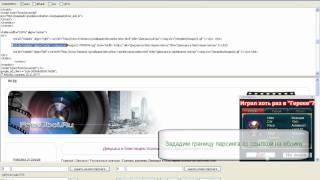 Content Downloader - парсинг картинок X2