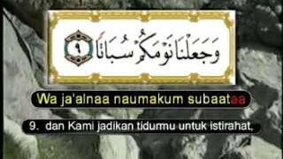 Download lagu [Murottal Anak] AL-QUR'AN JUZ 30 | MUHAMMAD THAHA AL-JUNAYD