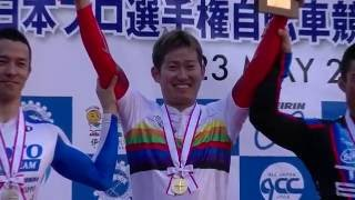 第63回全日本プロ選手権自転車競技大会 ケイリン決勝