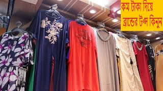 Tops.Beautiful fancy tops collection,stylish western tops collection2018,tops wholesale market in bd