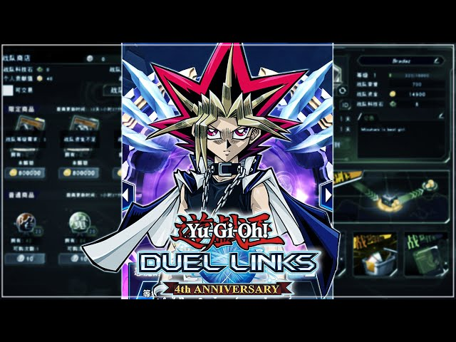 Yu-Gi-Oh! Duel Links   GUILD SYSTEM! BOSS GATE & BATTLE PASS! NEW Features in Chinese Duel Links!