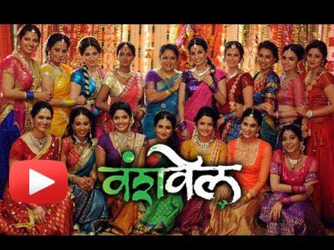 Ambe Krupa Kari - Celebrity Promotional Song - Marathi Movie Vanshvel! - Adarsh Shinde