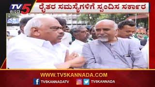 ರಾಜ್ಯಪಾಲರ ನಡೆಗೆ ರಮೇಶ್ ಕಿಡಿ | Ramesh Kumar | Mahadayi Protest | TV5 Kannada