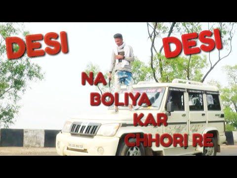 Desi Desi Na Bola Kar ... Raju Punjabi Vickey Kajla  Pandey Ji Production