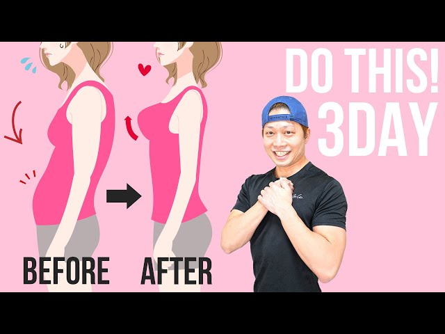 [3days] (Bust up + good posture) ×2! Once a day for 3 days