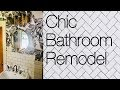 Remodeling a Bathroom DIY - Design Ideas (2018)