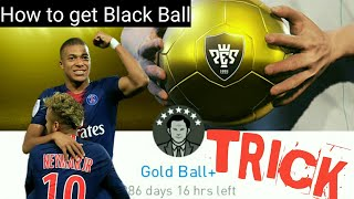 GOLD BALL TRICK 😎😎 IN PES2019 MOBILE
