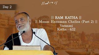 Day 2 - Manas Hanuman Chalisa (Part 2) | Ram Katha 616 - Varanasi | 05/12/2004 | Morari Bapu