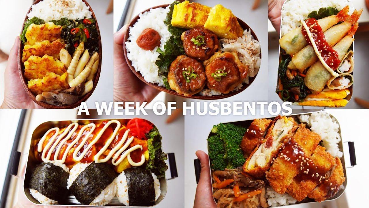 Download #26 A WEEK OF HUSBAND BENTOS 🍆 Eggplant Sandwich