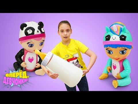 Шоу Вперед, девчонки! Мончичи играет в Tiny Toes. Видео распаковка для девочек.